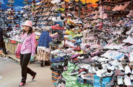 El Alto market. Credit: gulfnews.com