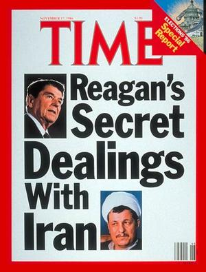 what was the purpose of the iran-contra scandal apex