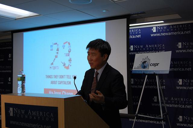 Ha-Joon Chang (New America Foundation / Creative Commons)