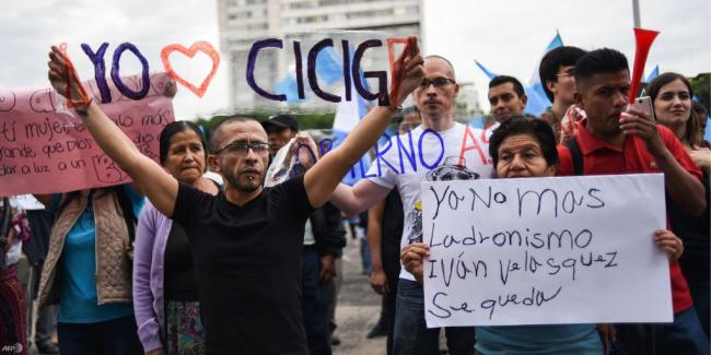Supporters of CICIG demonstrate in Guatemala this past weekend (UN Human Rights/Twitter)