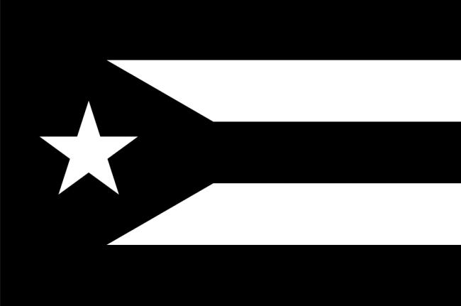(CarlosArturoAcosta / Wikimedia)
