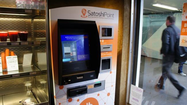 A bitcoin ATM (Rosa G., Flickr)